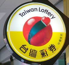 Taruhan Togel Online Taiwan